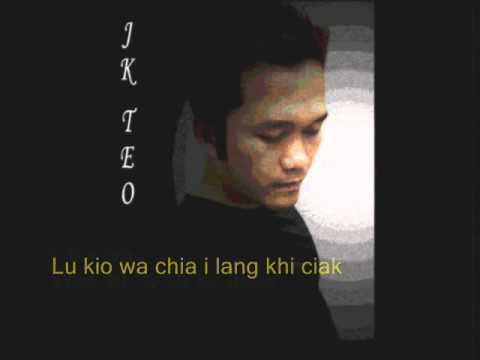 Kodok Pun Ikut bernyanyi ( Hokkien Version )