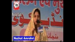 Apni Nazar ke Waar se Ghayal kar dungi Poetry by Nuzhat Amrohvi Tilhar Mushaira & Kavisammelan 2013