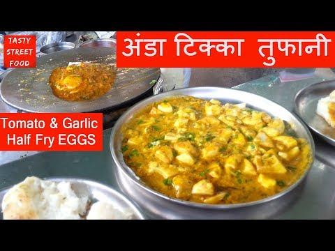 Egg Kebab How To Make Yummy Egg Dish Recipe Surat City