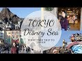 Travel vlog | Trip to Japan - Tokyo Disney Sea (Winter 2018)