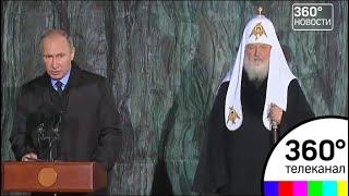 Смотреть видео В Москве открыли монумент