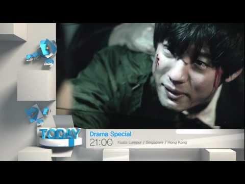 [Today 1/25] Drama Special: Sirius B -ep.2(22:00,KST)