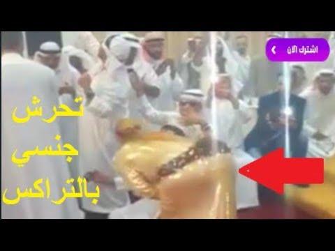 بالفيديو... الشيخة التراكس تتحرش بالخلجيين المغاربة
