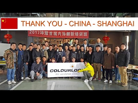 COLOURLOCK Leather Training - China Shanghai