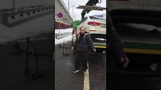 Смотреть видео Жесть Москва эвакуация авто #дтп #авария #дпс #эвакуация #жесть #москва онлайн