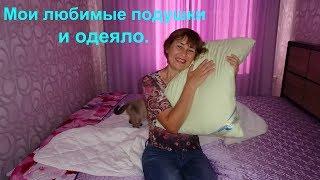 видео Бамбуковые одеяла