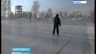 Сотрудники МЧС устроили флэшмоб на льду(Флэшмоб на коньках. Сотрудники МЧС вышли на лёд. Катались и танцевали. Так спасатели решили поздравить вете..., 2015-02-25T05:58:44.000Z)