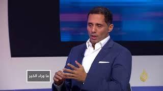 ما وراء الخبر-هجوم سيناء.. هل يكفي الثأر والقوة الغاشمة؟
