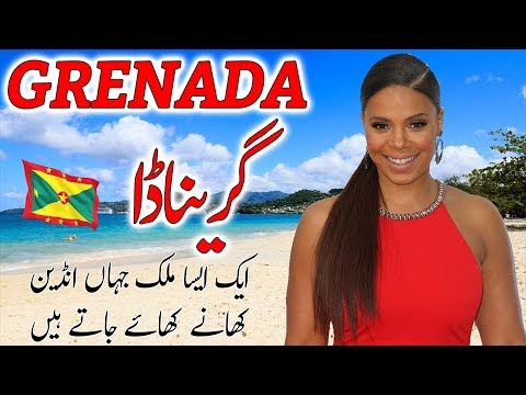Travel To Grenada | Full History And Documentary About Grenada In Urdu & Hindi | گریناڈا کی سیر