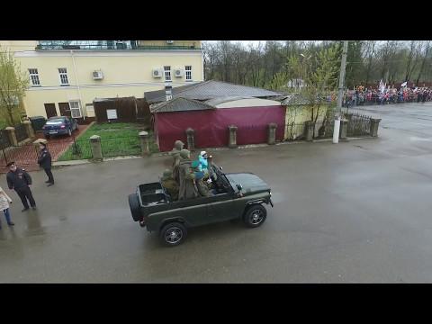 свинг знакомства Переславль-Залесский