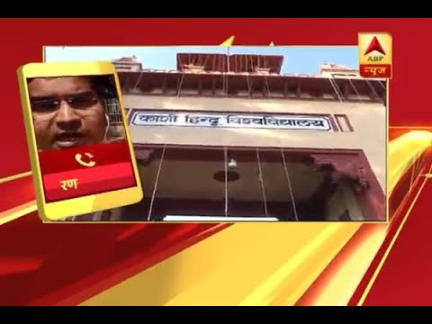 BHU Administration is at fault: Varanasi Commissioner's report