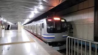 総武快速線E217系 東京発車