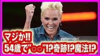 """【衝撃】マジか!! 54歳で""""○○""""!? 奇跡!?魔法!? 俳優のブリジット・ニールセン、54歳で""""○○""""を発表「家族が増えます」"""