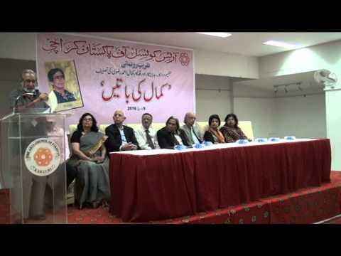 Kamal Ki Batain, Karachi Arts Council- 9 March 2016- PART 02