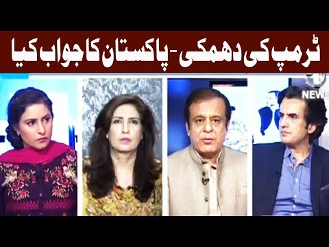 Spot Light (NA-120 By-Election) - 28 August 2017 - Aaj News