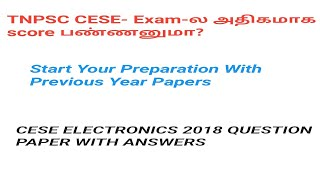 Combined Engineering Services |Electronics 2018 Q&A |TN Assistant Engineer  Preparation