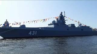 Репетиция. День ВМФ 2019. Санкт-Петербург