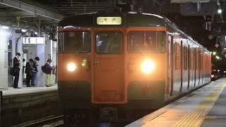 しなの鉄道 北しなの線 長野駅の115系湘南色 Shinano Railway Kita-Shinano Line Nagano Station (2018.4)