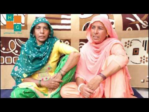 सीता का सन्देश दे क आ हनुमान गीत Sita Ka Sandesa Dek Aa Hnuman Geet