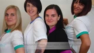 Студия депиляции Анна Терещенко. Обзорный мастер-класс по мужской депиляции!