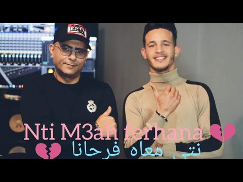Alaa Pianiste & Madjid Dzeko - Nti M3ah Ferhana -نتي معاه فرحانا- Clip Officiel  2019