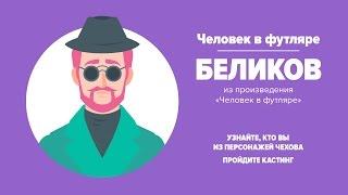 Павлова Татьяна: кастинг на участие в онлайн-чтениях «Чехов жив»