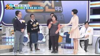 [예능]나는몸신이다_8회