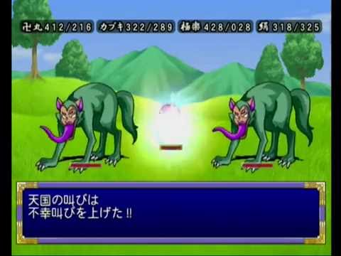 天外魔境Ⅱ MANJI MARU (GC版) 16 吉備、安芸、長門