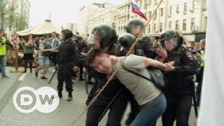російська молодь проти Путіна? | DW Ukrainian