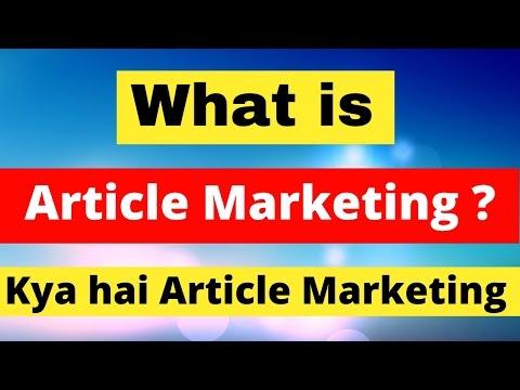 What is article marketing in hindi | urdu