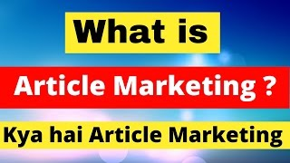 What is article marketing in hindi | urdu