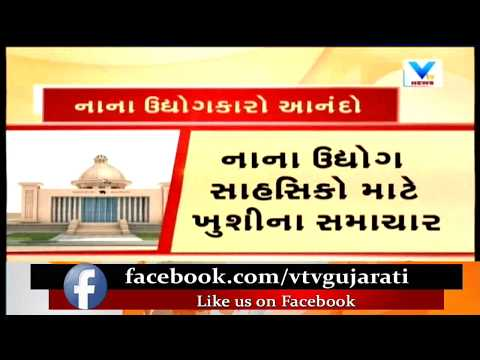 GOOD News for MSME! Will Get Land on Fair Prices in New GIDC: DyCM Nitin Patel | Vtv News