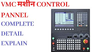 VMC CONTROL PANNEL || INTRODUCTION TO MACHINE PANNEL || CNC PROGRAMMING