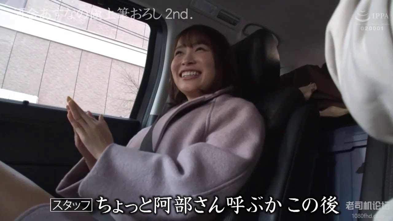 河合あすなとコネスケ!!!!!!!!!(阿部智広)www 河合あすなの極上筆おろし 2nd