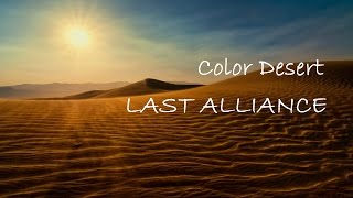 COLOR DESERT - LAST ALLIANCE [Re: frain] Simplemente fabulosa... Re...