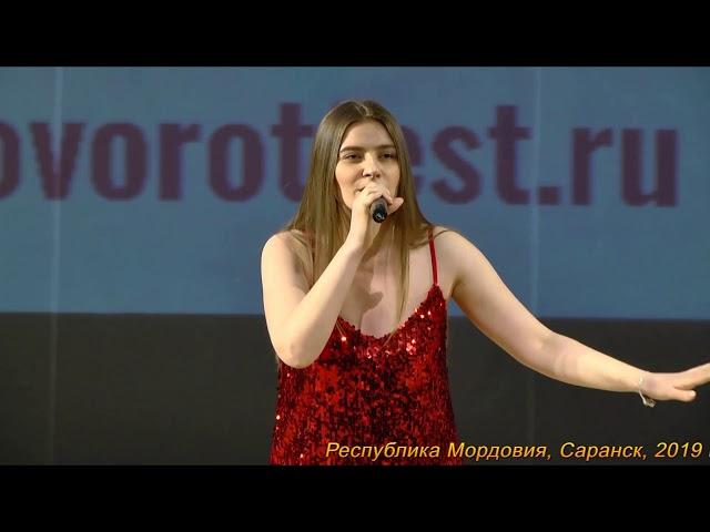 Елена Карьгина -