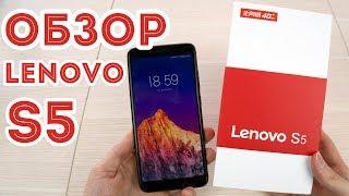 Обзор Lenovo S5 характеристики, производительность, камера, игры