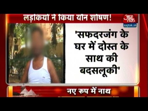 2 Girls Attempt To Rape Auto Driver In Delhi