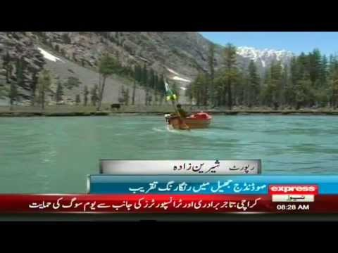 mahodand lake swat valley