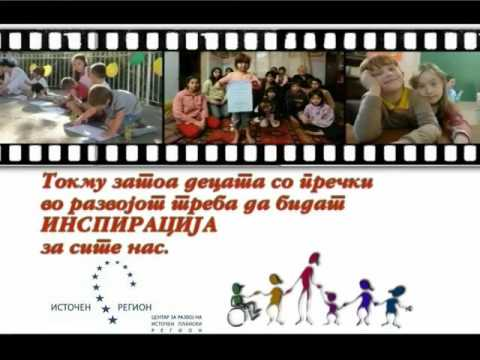 Cross Border Educational Network for Children with disabilities