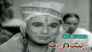 Sri Rama Song from Thyagayya Telugu Movie | Chittor V.Nagaiah | Hemalatha Devi