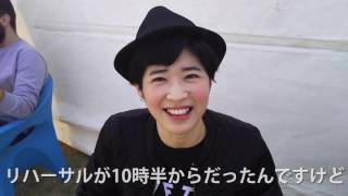 伊藤美裕 - 恋の裏わざ