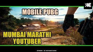 Live streaming PUBG mobile मराठी माणूस - जय महाराष्ट्र 😋