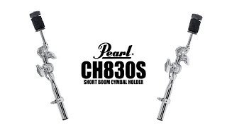 Pearl CH830S Short Boom Cymbal Holder