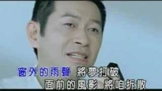 蔡小虎 - 心疼