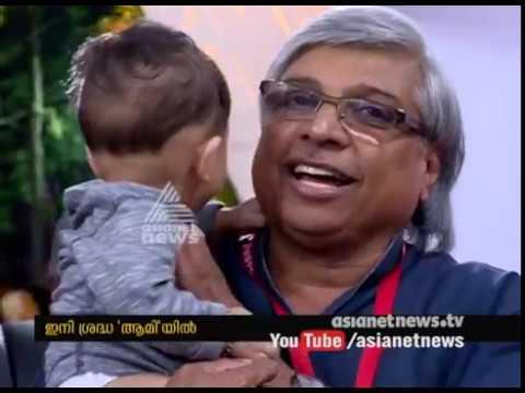 Kamal Kerala Chalachitra Academy Interview on Asianet News