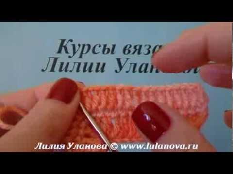 Мастерская Лилии Улановой