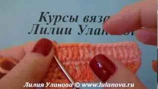 Реглан Крючком Вязание