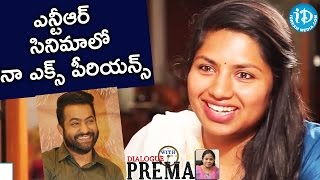 Neeraja Kona About Her Work Experience With NTR || Dialogue With Prema