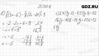 № 1308- Математика 6 класс Виленкин